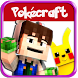 Pixelmon Pokecraft for MCPE by Indy Guide & Games