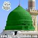 Naat Sharif Video Audio mp3 by www.hazratsultanbahu.com