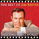 Jim Reeves Songs