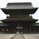 Japan:Zuiryuji Temple(JP114) by takemovies