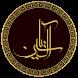 زیارت آل یاسین by sadegh kiyani