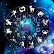 Daily Horoscope (2016) by Severyukhin Aleksey
