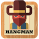 Classic Hangman by Advanced Mobile