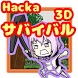 ハッカドールと一緒にサバイバル ベータ版 by rukusu