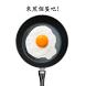 煎顆蛋吧 by letgfly