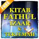 Kitab Fathul Izar & Terjemah by Kumpulan Doa Sukses