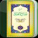Kitab Nashoihul Ibad Lengkap by jetapk