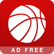 Basketball NBA Scores & Schedule 2017-2018 AdFree by Sports Schedule Apps