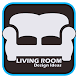 Inspiring Living Room Design by Vialabs