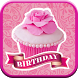 Birthday Wishes Cards by Zephyrzone Studios
