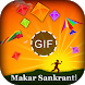 Makar Sankranti GIF 2018 - Uttarayan GIF 2018 by My Photo