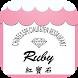 Restaurant Ruby Den Haag