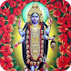 Shree Mahakali Chalisa Pavagadhwali Maa by Hindu Devi Devta Apps