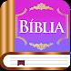 Bíblia João Ferreira grátis