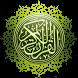 Tafsir Al Qur'an Juz 1 - 10