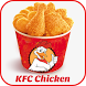 Chicken Recipes KFC: KFC Style Chicken Recipes