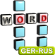 German - Russian Crossword by Ectaco-LingvoSoft