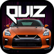 Quiz for 570hp Nissan GT-R R35 Mk4 Fans Game by FlawlessApps