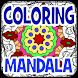 Adult Coloring Book - Mandala by Kios Media