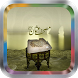 Sourate Yusuf MP3 by Holy Islamic Apps