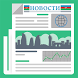 Новости Азербайджана by AdsVentures Internet Media