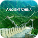 Ancient China History by HistoryIsFun