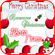 Christmas Photo Frame 2016 by Infinite Dream
