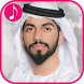 Mohammed Al Shehhi and Abdullah Al - Humaim songs by app music
