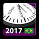 Brasil Calendário 2017-2018 by Rhappsody Technologies