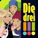 Die drei !!! Skandal Tierheim by USM