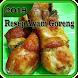 Resep Ayam Goreng by Dodi_Apps