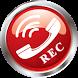 Pro Call Recorder by AppDeva