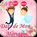 Date de Mon Mariage by Alialdev