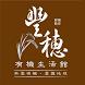豐穗小舖:熱愛有機.愛護地球 by 91APP, Inc. (6)