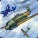 War aircraft Wings