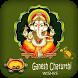 Ganesh Chaturthi Wishes 2017 : Ganesha Greetings by GIF Tidez Labs