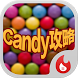 手遊地帶:Candy攻略 by Wings of dreams innovation tech pty ltd