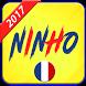 Ecoutez Ninho 2017 by ayoutoun