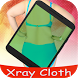 Xray camera Cloth Scan prank by visioncam8
