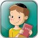 Kids Siddur by iShtik Education Apps