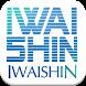IWAISHIN Concert tickettrading by IWAISHIN-Taiwan