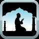 تعلم الصلاة والوضوء بدون نت by devlopper-app-free