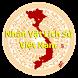 Nhân Vật Lịch Sử Việt Nam by GAPPVIL