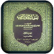 Kitab Kuning atau Kitab Gundul by ShakiraAbadi