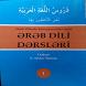 Ereb Dili Dersleri 1