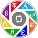 Language Translator Universal