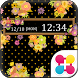 Oriental Flower Wallpaper by +HOME by Ateam