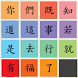 聖經拼字遊戲 by Chinese Christian Mission