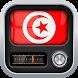 Tunisia Radio by Radios Gratis - Free Radios