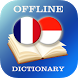 French-Indonesian Dictionary by AllDict